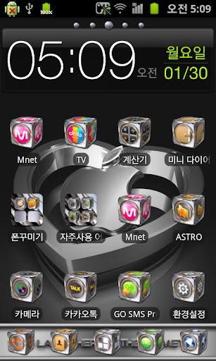 GO_Launcher_Theme - Metal_Cube