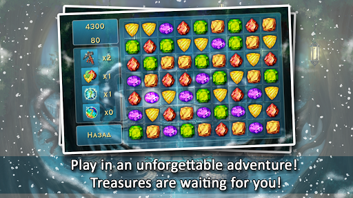 Forgotten Treasure 2 - screenshot