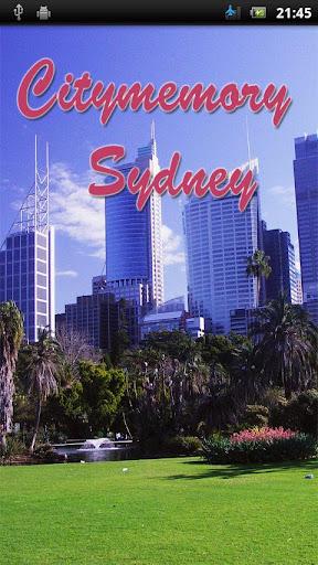 悉尼城市的記憶