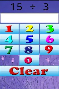 Math-Through(Arithmetic) - screenshot