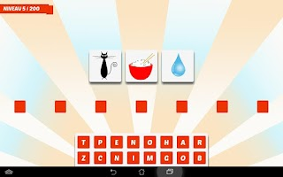 Screenshot of REBUS - The REBUS box