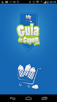 Screenshot of Guia de Cupom
