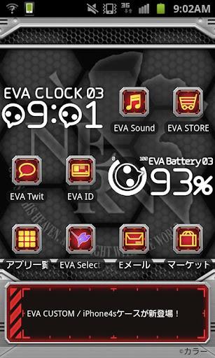 EVA Battery Clock「Angel」