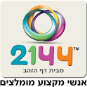 2144 נותני השירות המומלצים icon