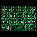 Green Zebra Keyboard Skin