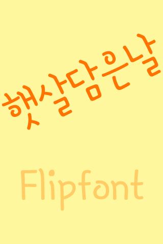 MDSunlight™ Korean Flipfont