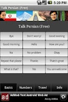 Screenshot of Talk Persian (Free)
