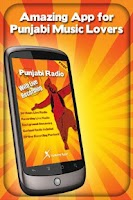 Screenshot of Punjabi Radio – With Recording