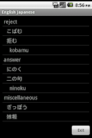 Screenshot of English Japanese Dictionary