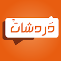 دردشات APK for Bluestacks