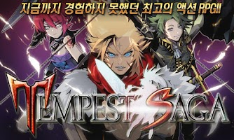 Screenshot of Tempest Saga