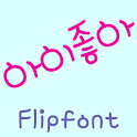 MDIlikeu ™ Korean Flipfont icon