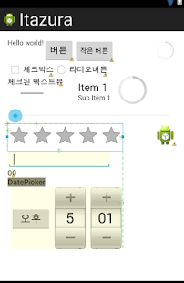 테스트 - screenshot