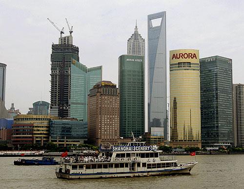 Hotel Park Hyatt Shanghai