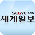 세계일보 The Segye Times icon