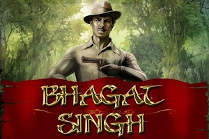 Screenshot of Bhagat Singh