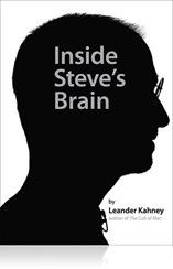 20-inside_steve_brain