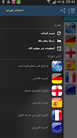 Screenshot of Korabia STATS
