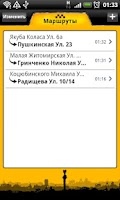 Screenshot of Taxioma - вызов такси