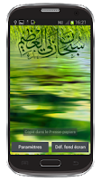 Screenshot of islamic sobhan allah wallpaper