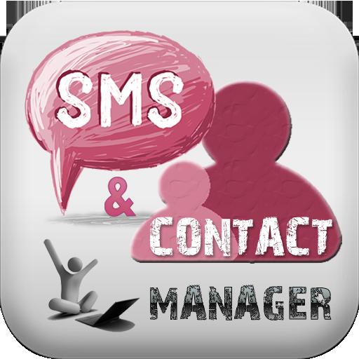 短信和聯繫人管理器 工具 App LOGO-硬是要APP