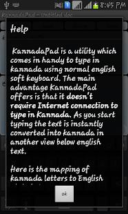 Kannada Pad APK for Bluestacks