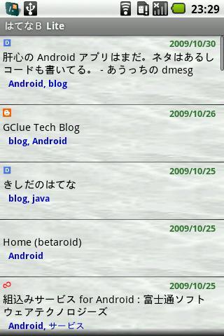 はてなB Lite(日本語)