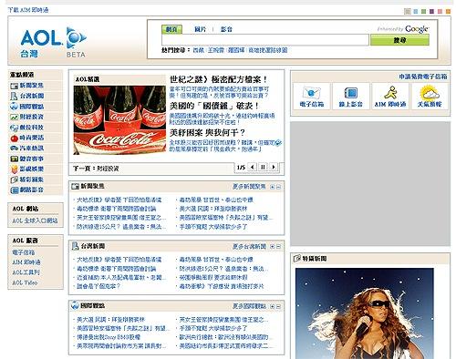 history_aol2008