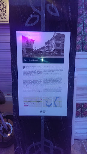 Syed Alwi Road Heritage Marker