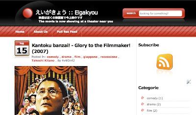 えいがきょう :: Eigakyou front page