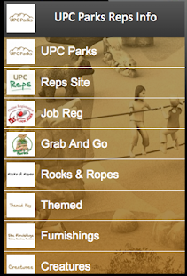 UPC Parks App - screenshot