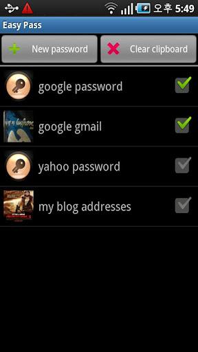 百人一首 - Google Play の Android アプリ