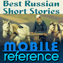 Best Russian Short Stories icon