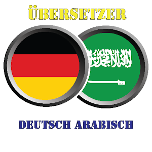 google arabisch deutsch