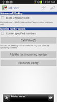 Screenshot of Call Filter