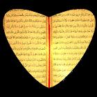 Surah Yasin HD ( Yaseen ) icon