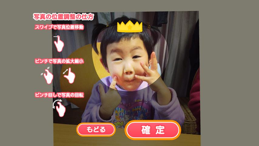 友達誕生日動画 アプリ