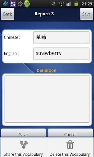 My Vocabulary EN-CN Free