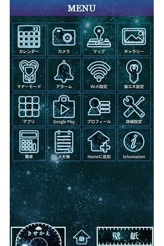玩免費個人化APP|下載Cosmic delta for[+]HOMEきせかえテーマ app不用錢|硬是要APP