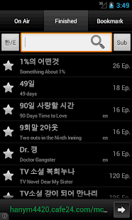 K-DRAMA (Free Korean TV Drama)- screenshot thumbnail