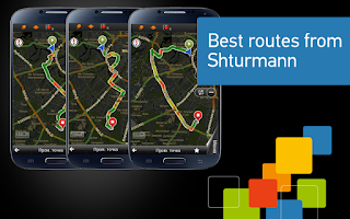 Screenshot of Shturmann Navigator