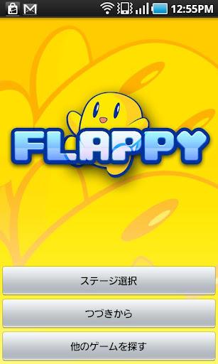 FLAPPY 100 Vol.1