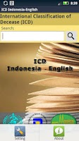 Screenshot of ICD 10 Indonesia-English