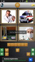 Screenshot of أربع صور كلمة واحدة