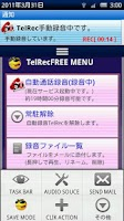 Screenshot of TelRecFree