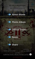 Screenshot of Billa 2