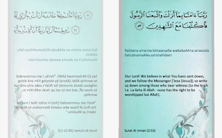 Screenshot of Duaas - Duas (Supplications)