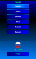 Screenshot of Guess and learn Russian