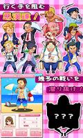 Screenshot of コスプレクエスト ~ニートの私が大変身!?~【RPG】