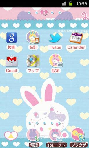 【免費個人化App】HELLO KITTY Theme11-APP點子
